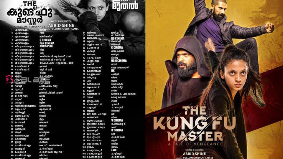 The Kungfu Master Kerala Theatre List