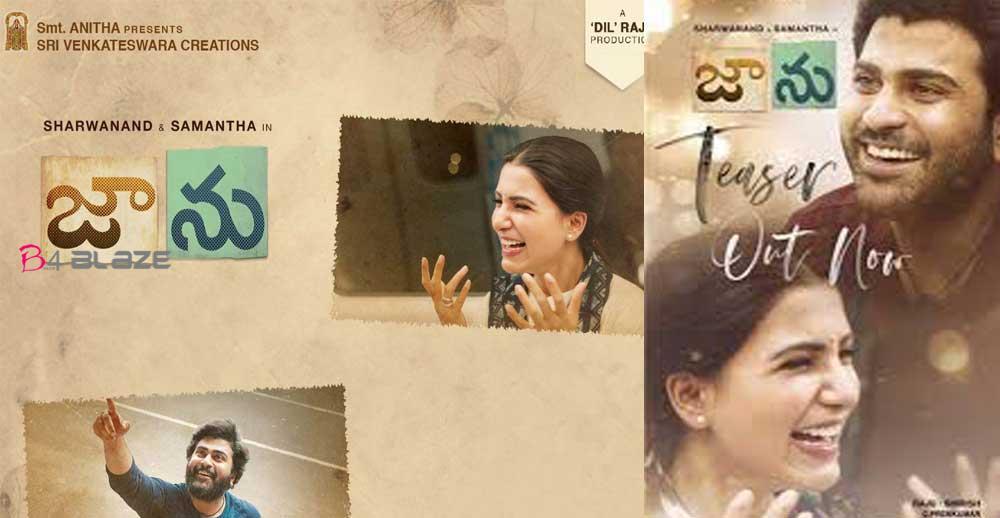 '96'-Telung-remake-'Jaanu'.
