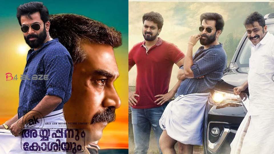 Ayyappanum Koshiyum Box Office Collection Report