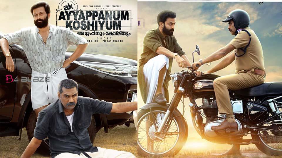 Ayyappanum Koshiyum Movie Review