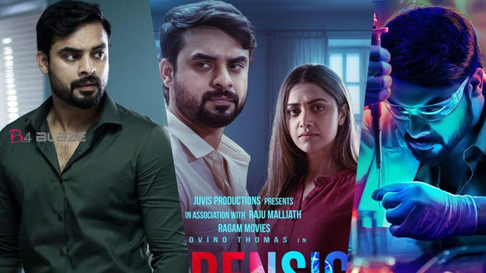 Forensic Box Office Collection Report, Review and Rating