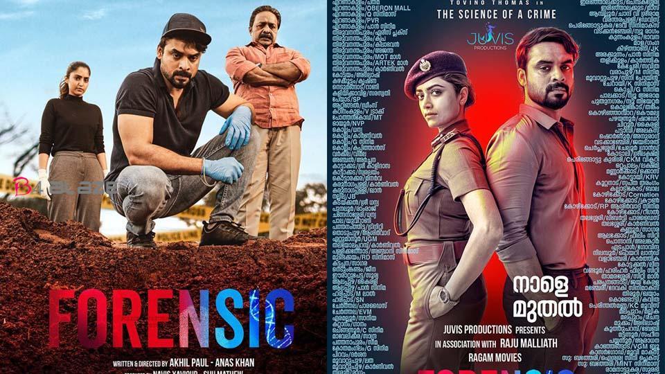 Forensic Movie Theatre List