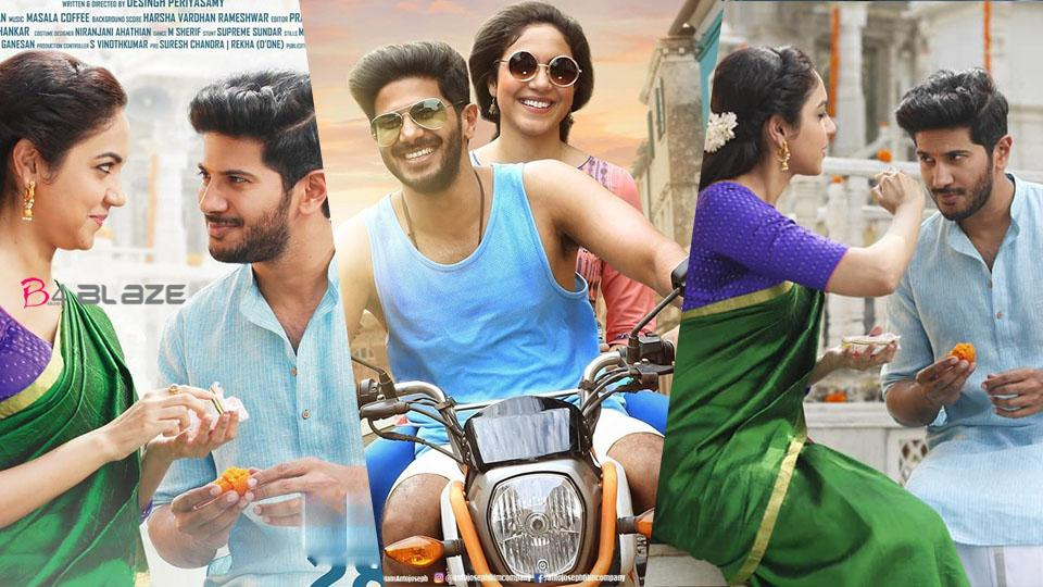 Kannum Kannum Kollaiyadithaal Box Office Collection Report and Review