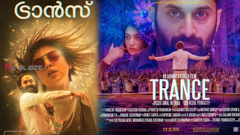 Trance Malayalam Movie Theatre List