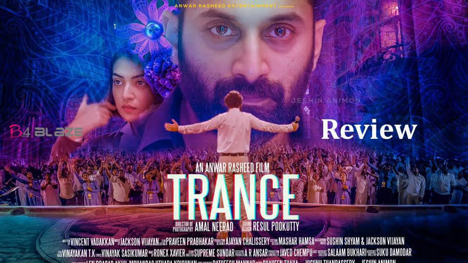 Trance Review