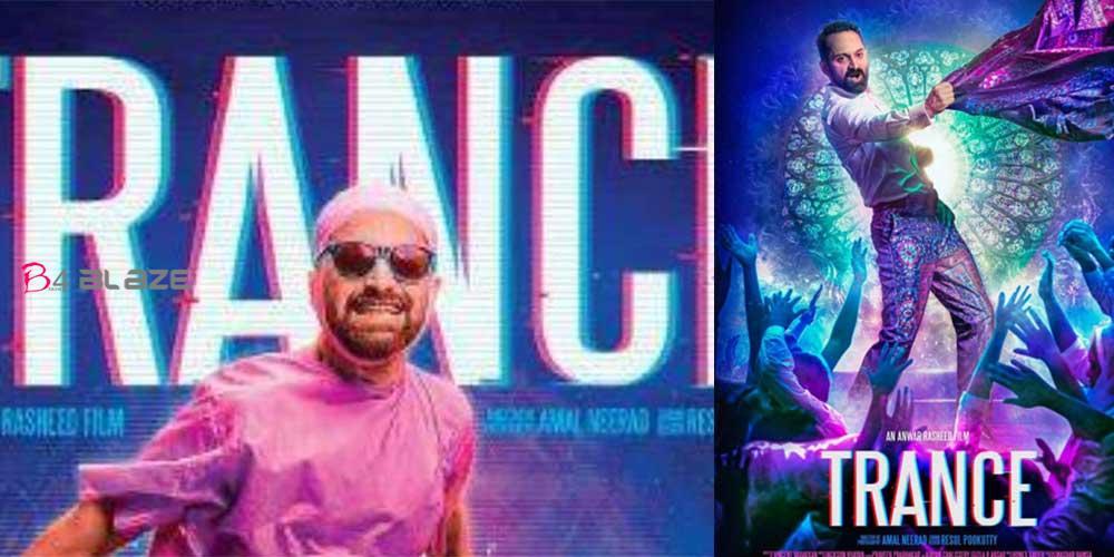 Trance-malayalam-movie