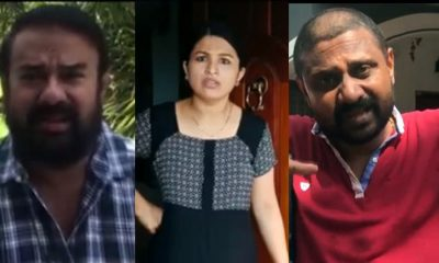 Balaji Sharma's Directorial Short Film Sadhanam Kayyilundo is Trending on Social Media