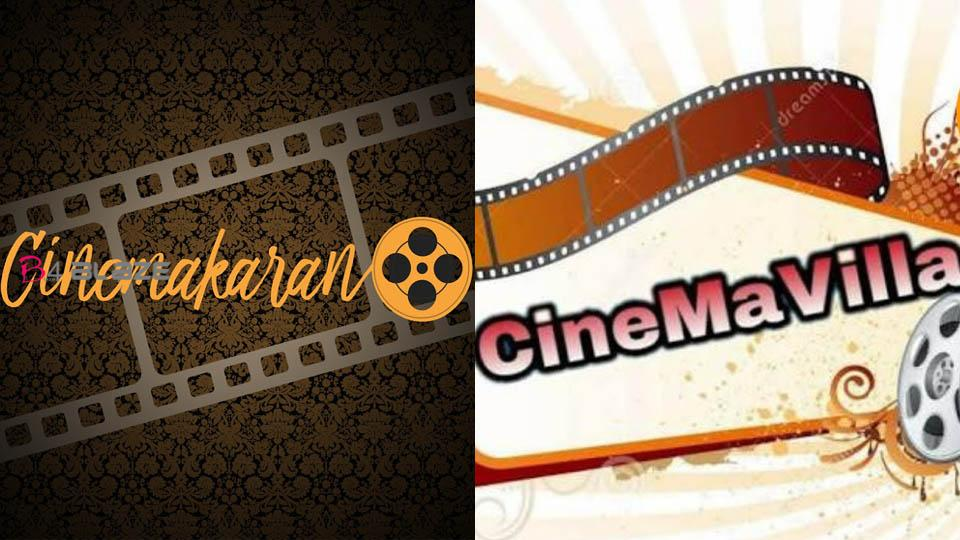 Cinema Villa channel