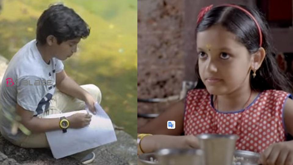 'Baalakandam' Latest Malayalam Short film Trending on Youtube