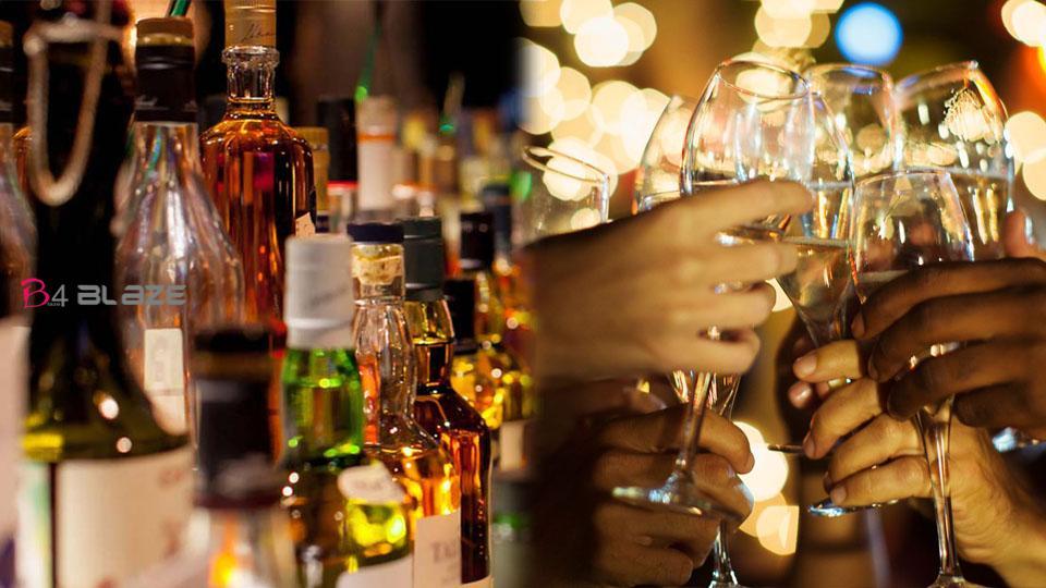 How to Book Kerala BEVCO Liquor Online through Bev Q App