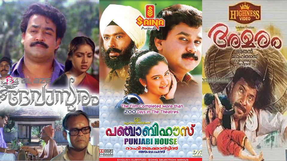Watch Top 10 Full Evergreen Malayalam Movies on your phone