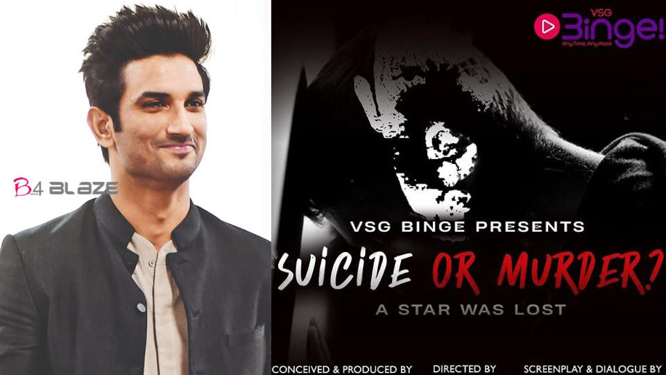 The life of Sushant Singh Rajput become a movie
