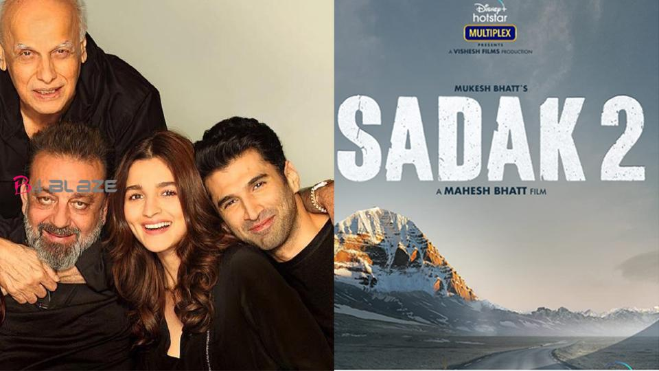 Sadak 2 trailer is a second most hated video in the world!