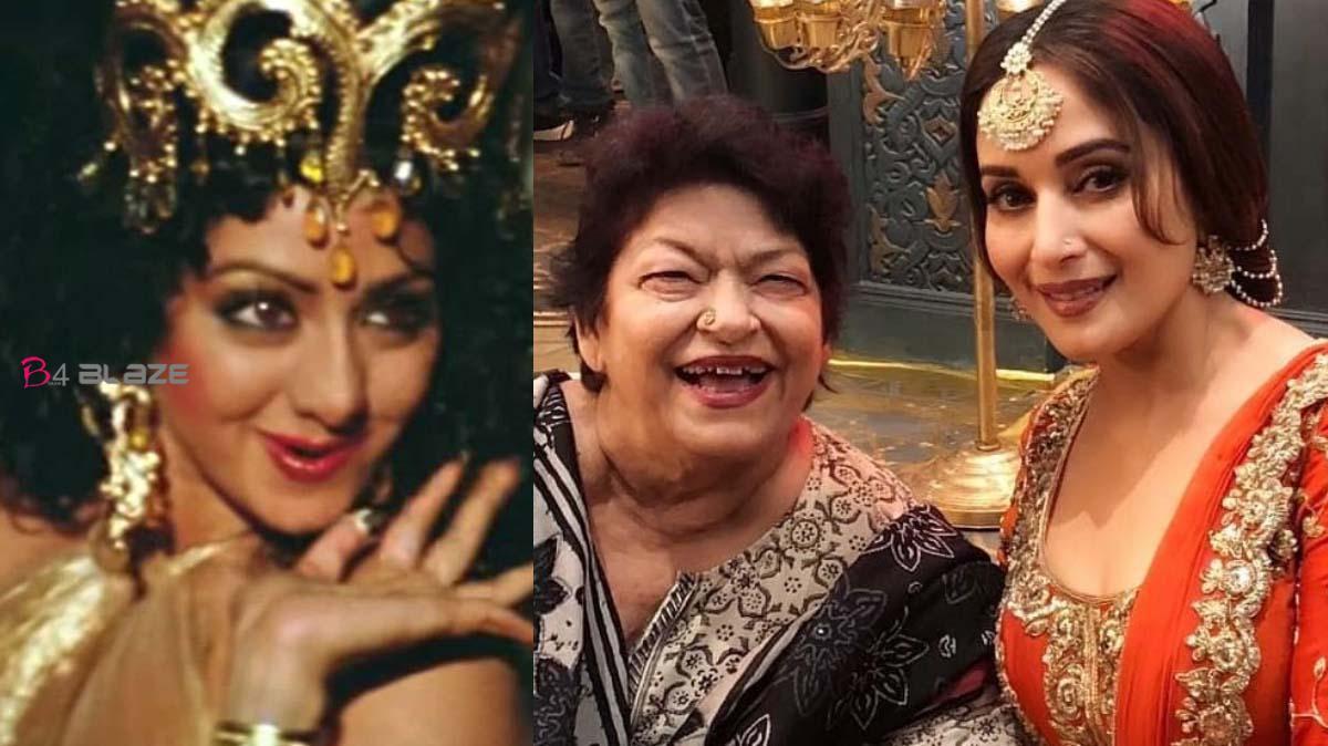 Madhuri Dixit becomes emotional after Saroj Khan's demise