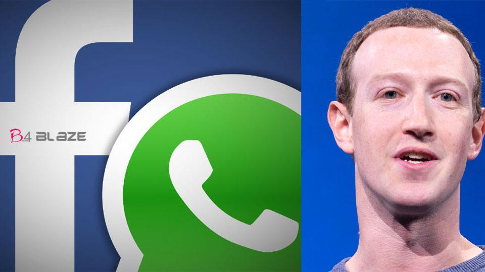 WhatsApp and Facebook are going to Merge