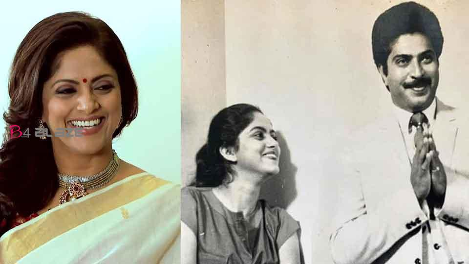 Both of them being the same then and now; Fans take over the old picture of Mammootty and Nadhiya Moidu!
