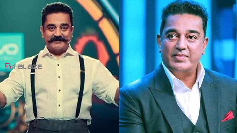 Bigg Boss Tamil Updates
