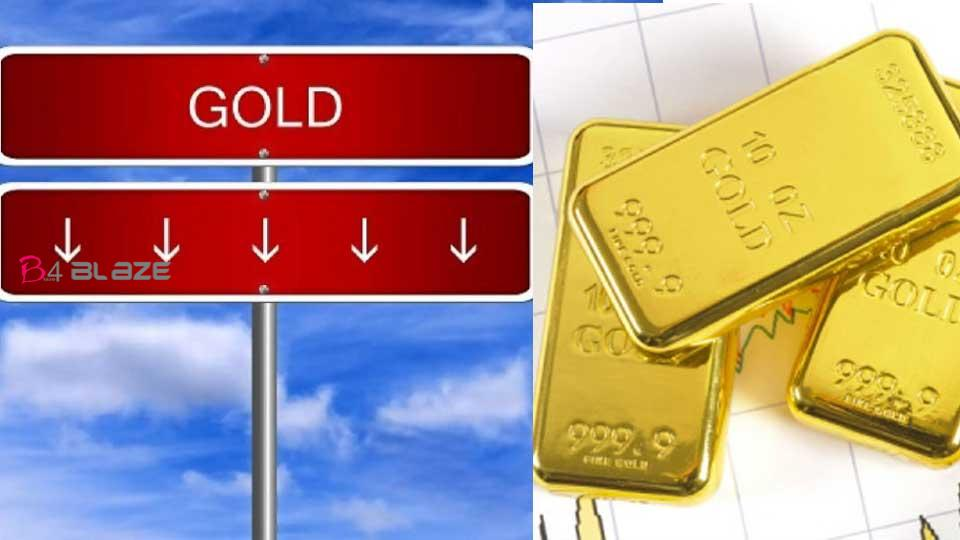 Gold prices continue to fall