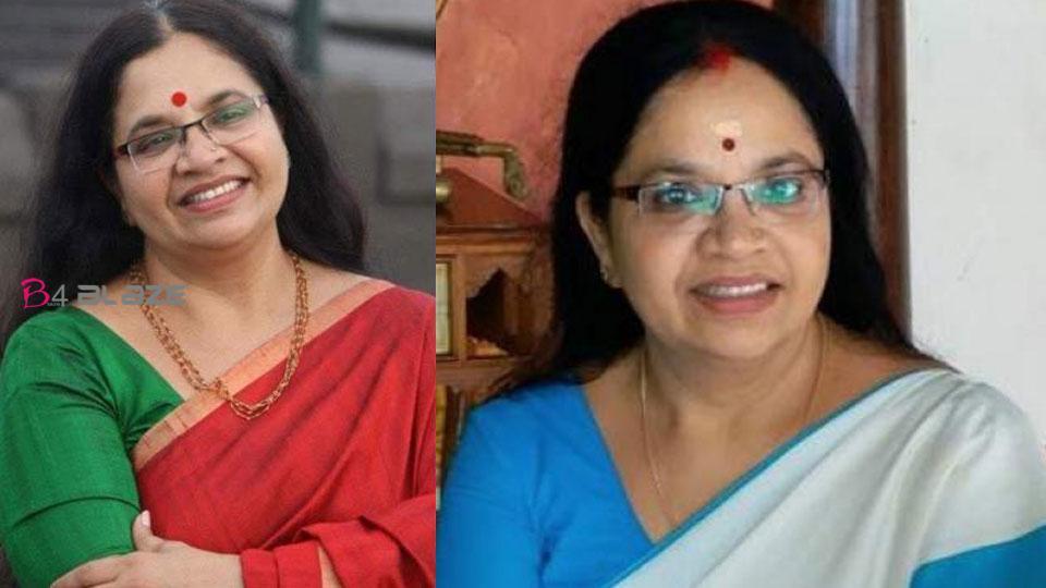 Bhagyalakshmi-latest-news