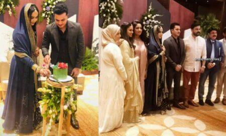 Nadirsha Daughter Engagement Photos