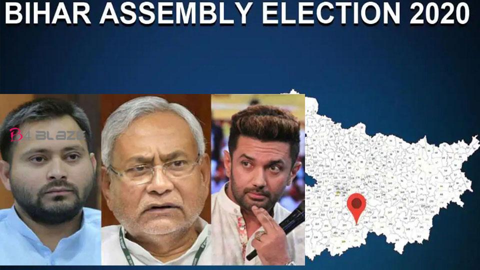 bihar-election-results-2020