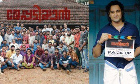 Meppadiyan-Packup