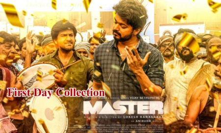 Master First Day Collection