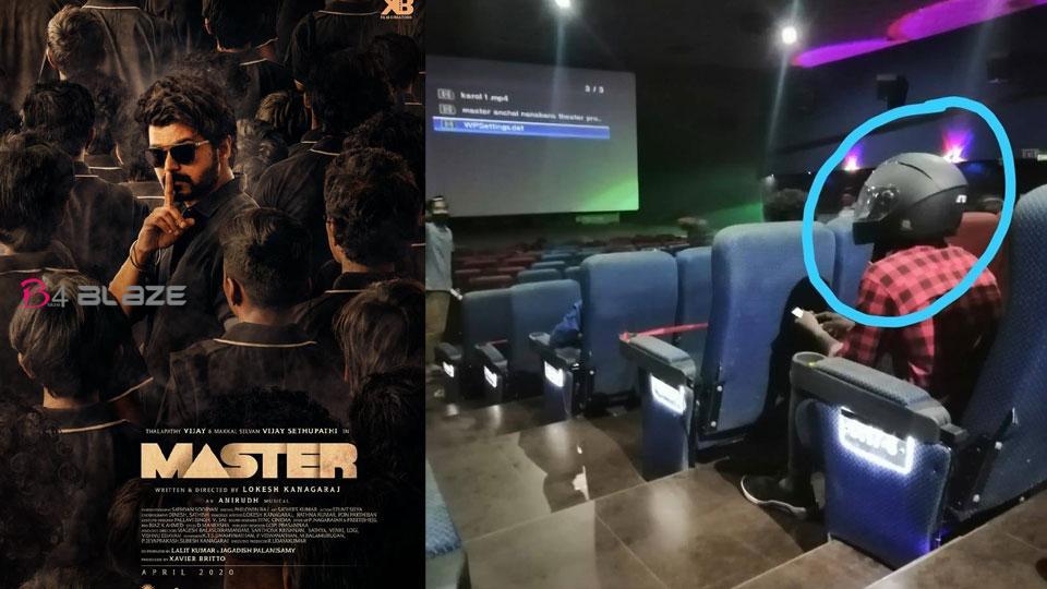 Master-movie-theatre