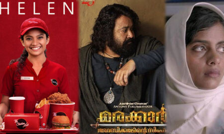 67-th-national-film-award-m