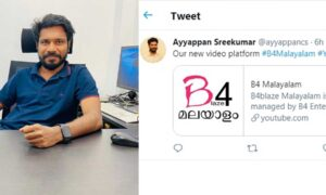 Ayyappan Sreekumar launch the name of new video platform