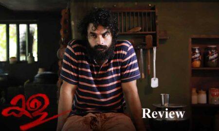 Kala Malayalam Movie Review and Rating
