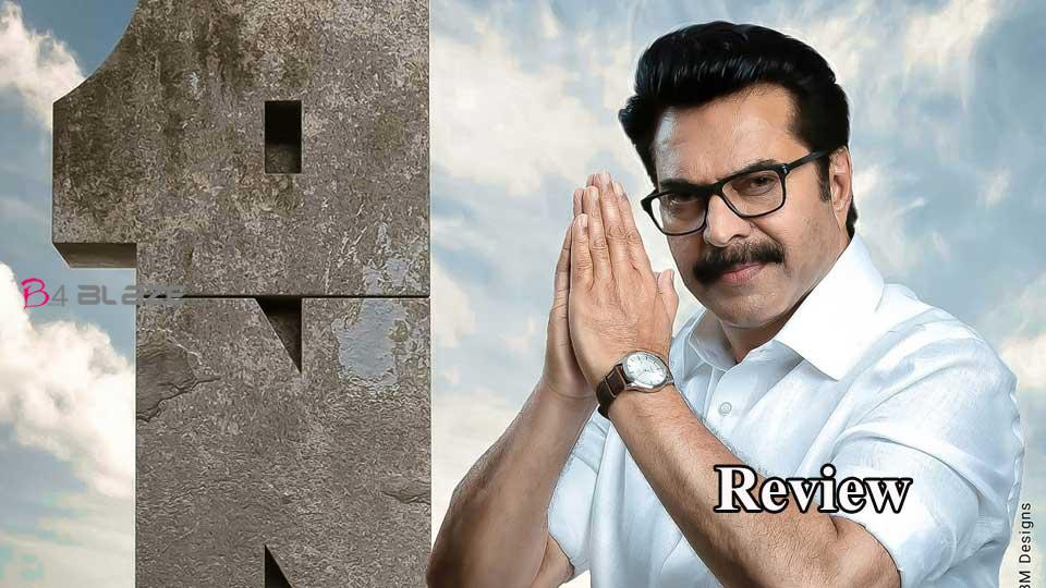 One Malayalam Movie Review and Rating