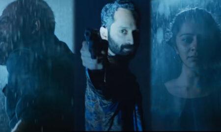 irul-movie-trailer