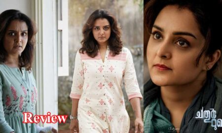 Chathur Mukham Movie Review