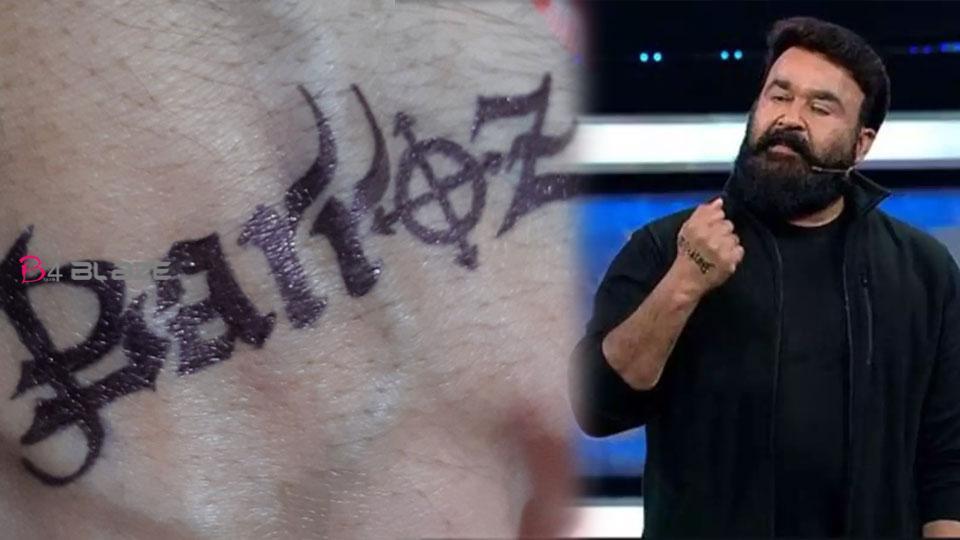 barroz-tattoo