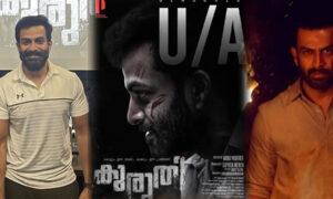 Prithviraj in Kuruthi malayalam movie