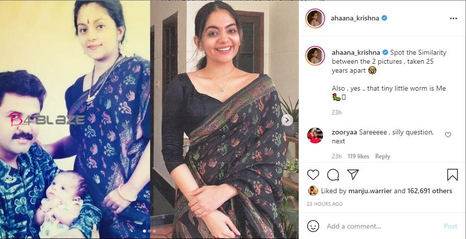 Ahana's postAhana's post