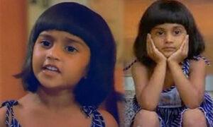 Baby-Shali-rare-video