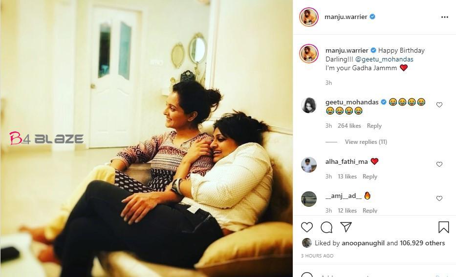 Manju Warrier's wishes to her special friend