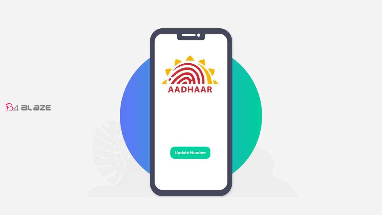 How-to-UpdateChange-Your-Mobile-No.-in-Aadhaar-Card