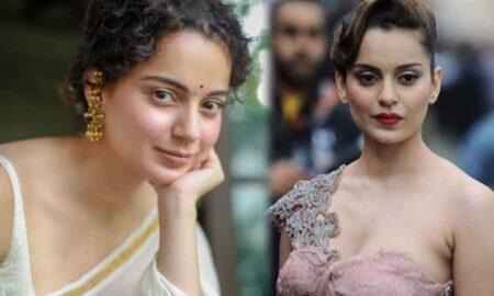 Kangana Ranaut revealed her beauty care tipsKangana Ranaut revealed her beauty care tips