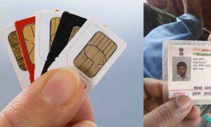 find-number-of-sim-card