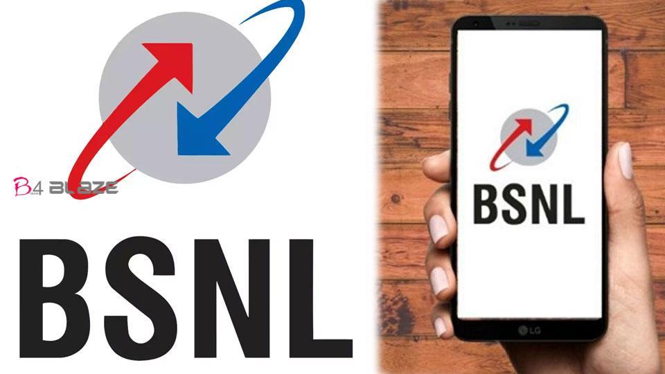 BSNL new plan