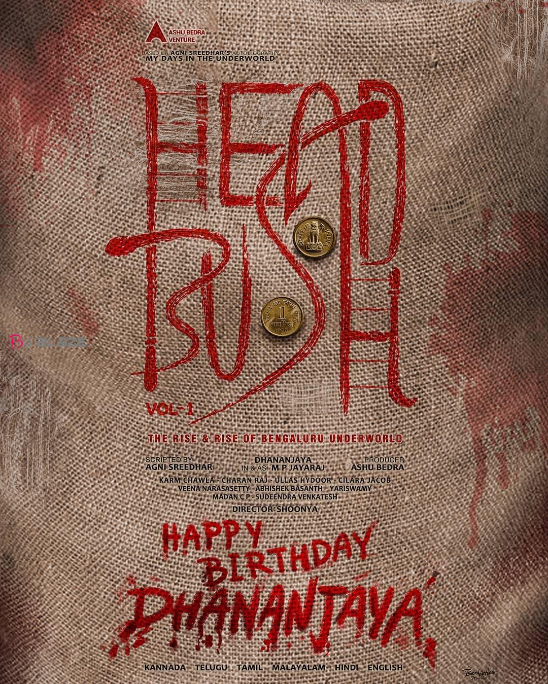 Head bush 3