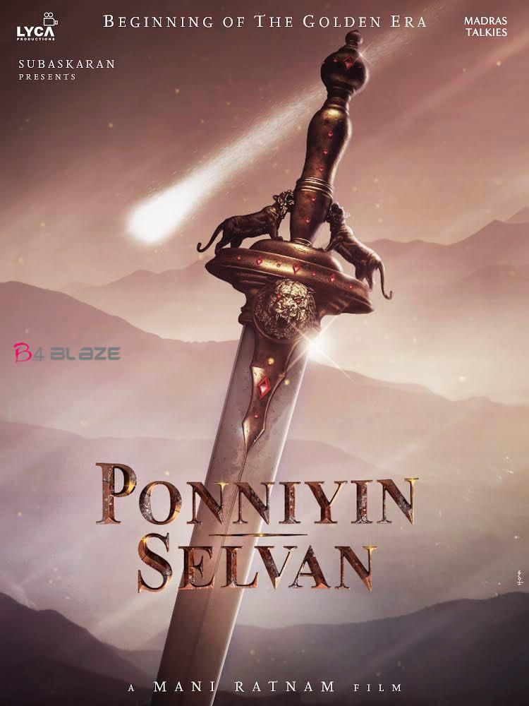 Ponniyan