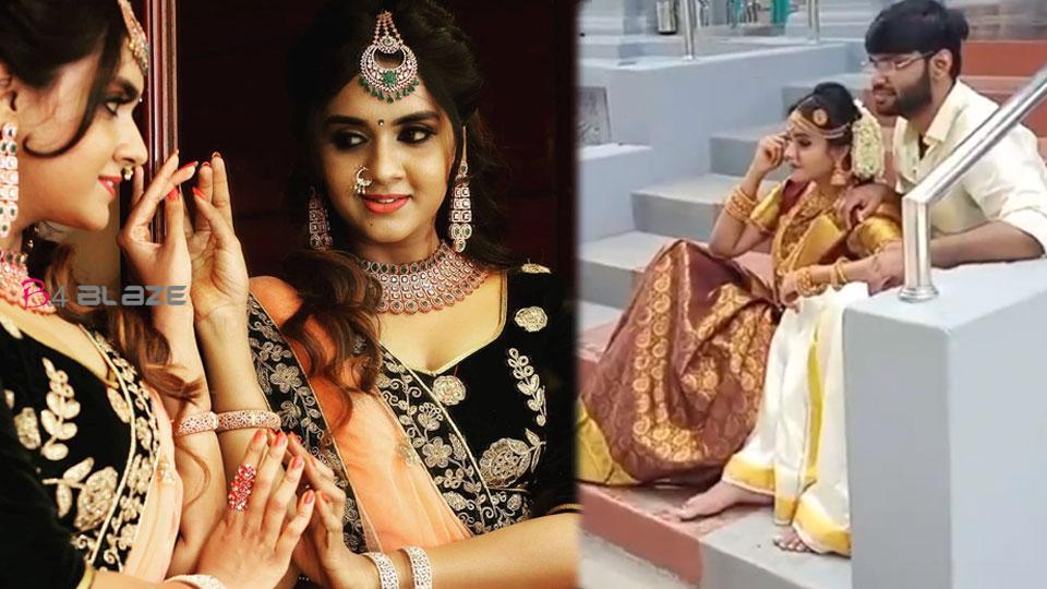Sahana Shetty got married