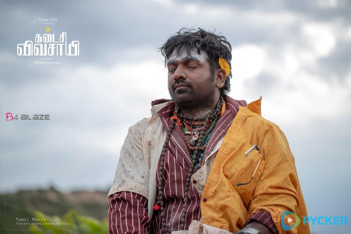 vijay sethupathi in kadaisi vivasayi movie