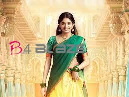 Aditi Shankar