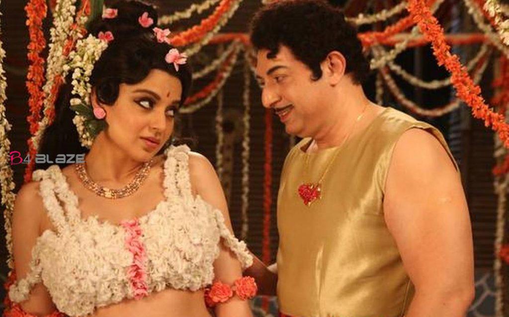 Arvind Swami and Kangana Ranaut from the movie Thalaivi
