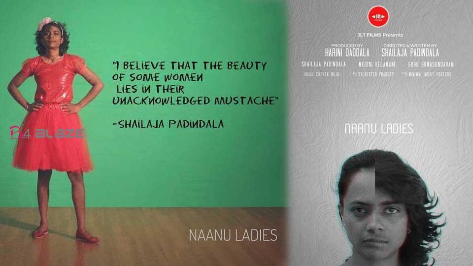 Naanu-Ladies-